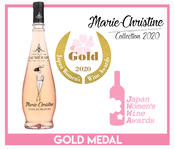 Article précédent - /uploads/co_blog_post/mc_gold-medal-sakura-awards-2020.jpg